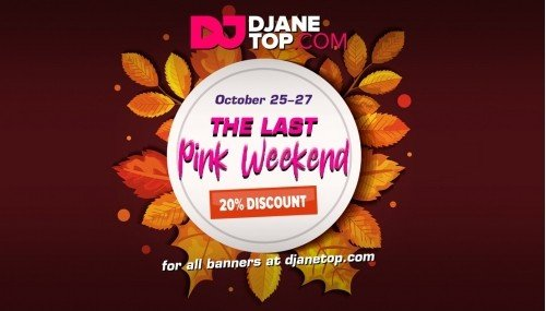 Image publishing: THE LAST PINK WEEKEND OF THIS YEAR!