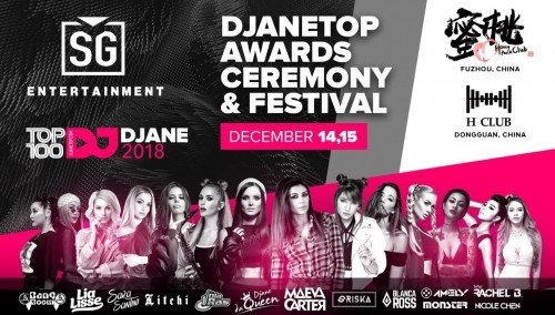 DjaneTop Awards Ceremony and Festival in China!